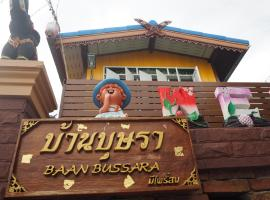 Baan Bussara, Phra Nakhon Si Ayutthaya
