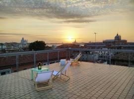 Sunny Terrace Hostel, Венеция