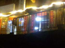 Hongyao Hotel, Longsheng