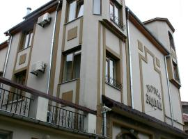 Boutique hotel The Castle, Shumen