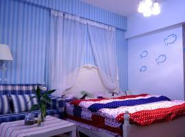 Chengdu MoreLove Theme Apartment, Chengdú