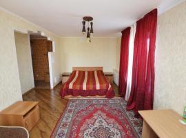 Ankara Park Haus Apartments, Petropavlovsk