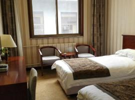 Rui Rong Express Hotel, Wuyishan