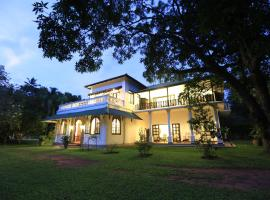 Horathapola Estate, Marawila