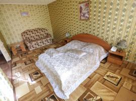 Spytnik PARK HAUS Apartment, Petropavlovsk