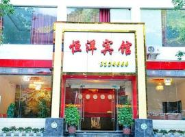 Luding Hengyang Hotel, Luding