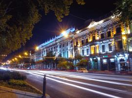 Hotel Villa Old Rustaveli, Tbilisi