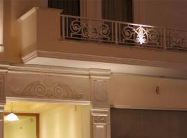 Hotel Urania, Préveza