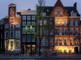 INK Hotel Amsterdam - MGallery by Sofitel,