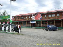1202 Motor Inn, Beaver Creek