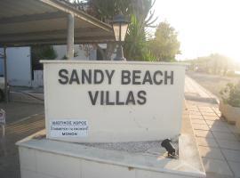 Sandy Beach Apartment 26, Voroklini