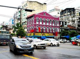 The SAT Yangon, Yangon