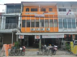 Orange Backpacker Hostel, Vientiane