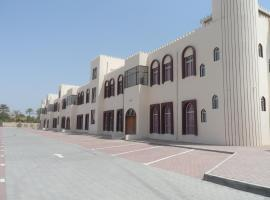 Al Mandoos Hotel, Сухар