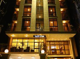 Caravan Hotel, Addis Ababa