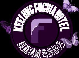 Fu Chia Hotel, Keelung
