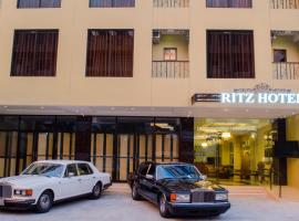 Ritz Hotel Angeles, Анхелес