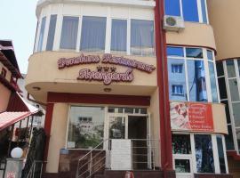 Pensiune Restaurant Avangarde, Piteşti