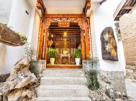 Lijiang Hefu Yayuan Hotel, Lijiang