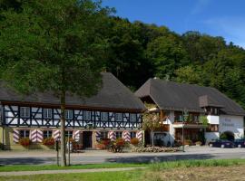 Schwarzwaldgasthof Hotel Schlossmühle, 格洛特塔尔