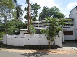 Travelers Holiday Resort, Anuradhapura