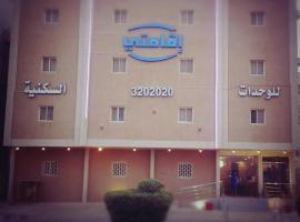 Iqamaty Hotel Apartments, Jāzān