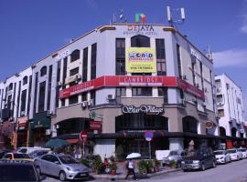 Dejaya Boutique Hotel Kuchai Lama, Kuala Lumpur