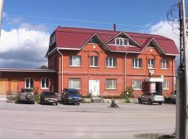 Perekrestok Hostel Moto, Nowosybirsk