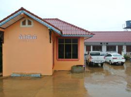 Kitsana Guesthouse, Savannakhet