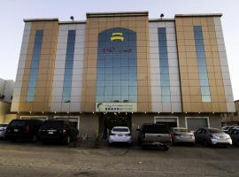Rofan Hotel Suites, Riyadh