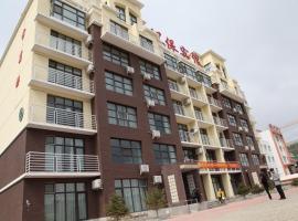 Jinxin Hotel, Jingpeng