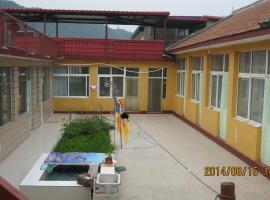 Baihewan Baijia Courtyard, Huairou
