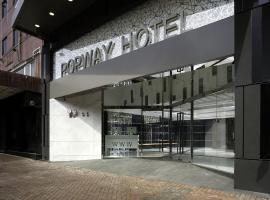 Popway Hotel, Hong-Kong