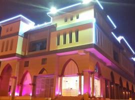 Diyar El Sidik Hotel Apartments, Medyna