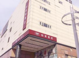 Elan Hotel Beijing Jiuxianqiao, Пекин