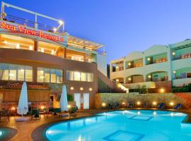 Sea View Resorts & Spa, Karfás