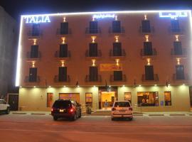 Talia Furnished Apartments., Эр-Рияд