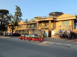 Prestige Residence, Islāmābād