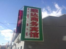 Shunda Business Inn, Jingpeng