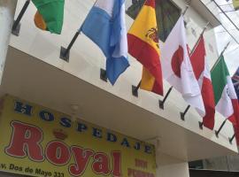 Royal Inn Puerto, Puerto Maldonado
