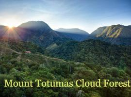 Mount Totumas Cloud Forest, Paso Ancho