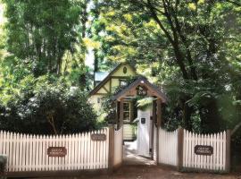 Twilight Cottage Olinda, Олинда