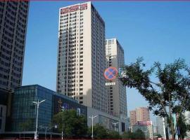 Lily Marlin Apartment, Shenyang