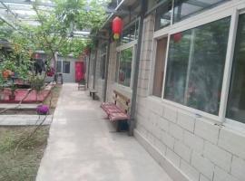 Beijing Baihe Bay Wang Yanan Farmstay, Huairou