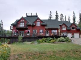 Elk View Lodge, Fernie