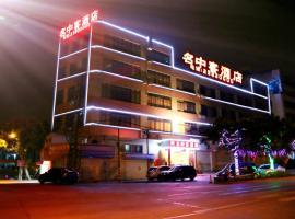 Guangzhou Mingzhongke Hotel, Kanton