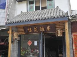 Heji Guiyuan Inn, An