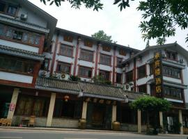 Chengbinlou Hotel, Changning