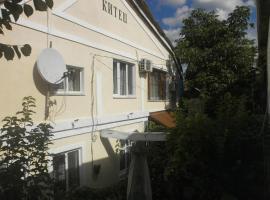 Kitech Guest House, Odessa