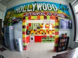 Hollywood Hostel, Moskwa
